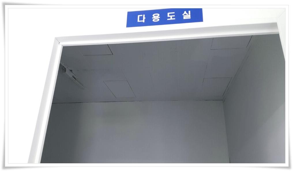 6 번째 사진  에  연면적 ㎡ 울진 현대자동차 대리점 천장 석면 텍스 철거 현장
