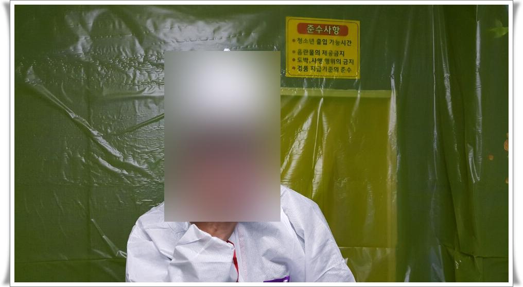 6 번째 사진 숙박시설 에  연면적 ㎡ 경기도 성남시 중원구 천장 석면 텍스 해체
