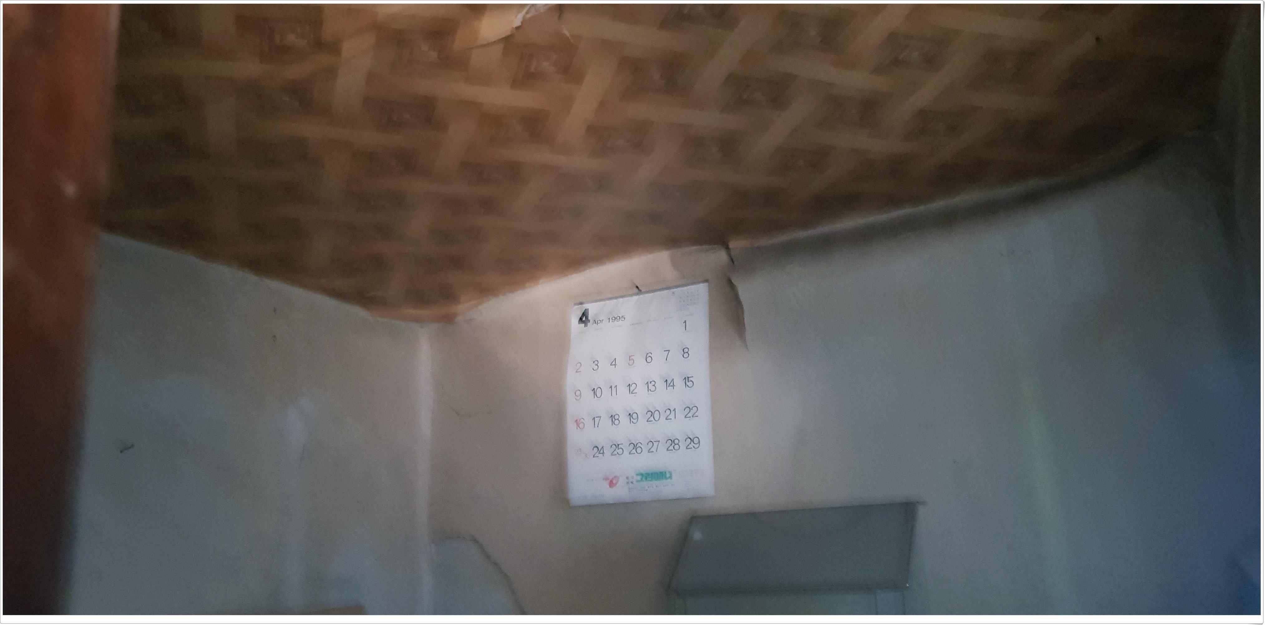 11 번째 사진 단독주택 에  연면적 ㎡ 부산 백양대로 주택 석면조사 현장