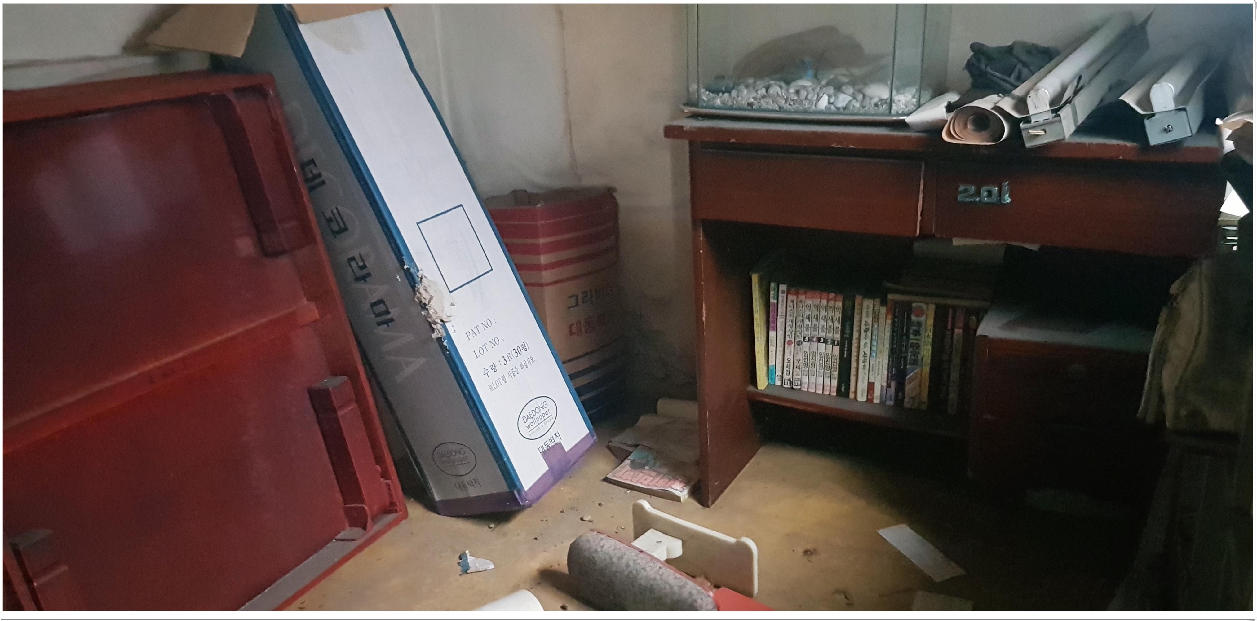 12 번째 사진 단독주택 에  연면적 ㎡ 부산 백양대로 주택 석면조사 현장