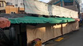 부산시 부산진구 범천동 석면 스레트 슬레이트지붕 철거