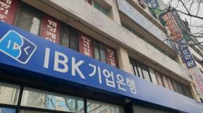 부산광역시 연제구 연산동 리모델링 및 석면조사 석면철거