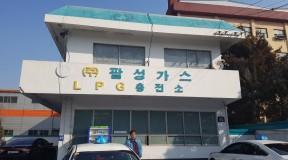 부산광역시 사상구 감전동 석면조사