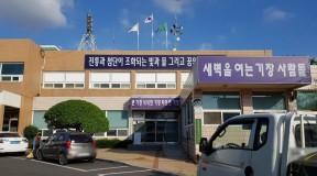 기장군 일광면행정복지센터 내부인테리어 공사 전 석면철거