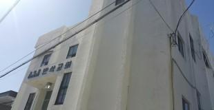 창원마산반석교회 내부리모델링 공사를 위해 석면해체제거