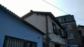부산시 영도구 남항서로 슬레이트지붕 철거