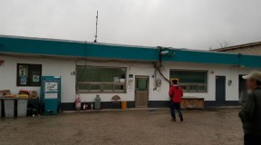 경기도 안성시 슬레이트 텍스 석면해체 제거 보고서
