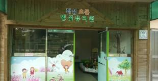 부산시 동구 범일동 좌성초등학교 냉난방교체에 따른 석면텍스철거공사