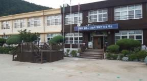 경북 청송군 청송이전초등학교 석면텍스해체 제거 현장