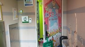 부산 기장군 정관읍 어린이집 석면조사