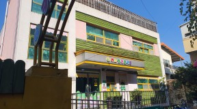 대구 남구 대명동 어린이집 교육연구시설 석면조사