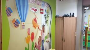 부산 남구 대연동 어린이집 석면조사