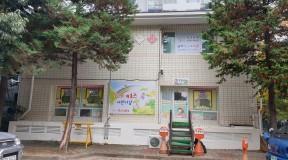 어린이집 석면조사 (서울 양재동)