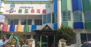 대구시 북구 분도유치원 천장재 텍스 석면철거 현장 보고서