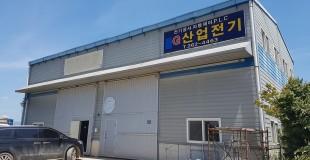 부산 강서구 강동동 공장시설 석면조사