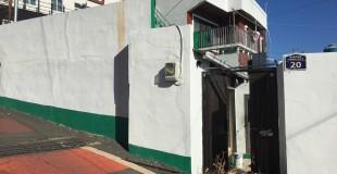 부산 동구 수정동 주택 석면조사