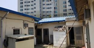 일반주택 석면조사