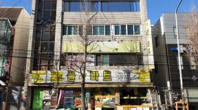 경남 김해시 석면해체 및 슬레이트 철거 현장보고서