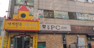 어린이집 석면조사 서울시 강동구